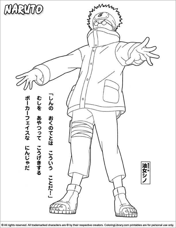 Naruto free coloring picture