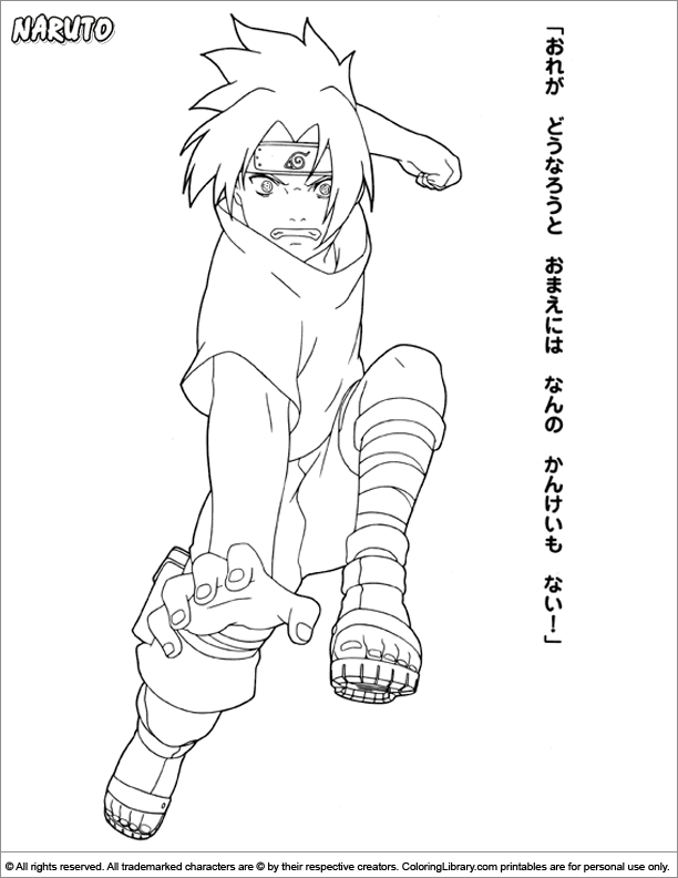 Naruto coloring picture
