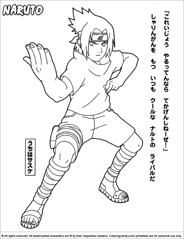 Naruto coloring sheet