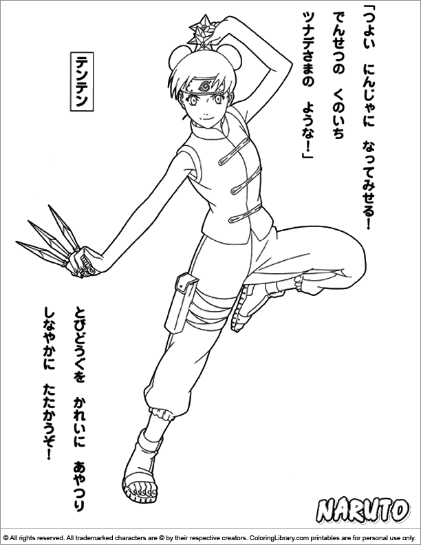 Naruto coloring page for kids