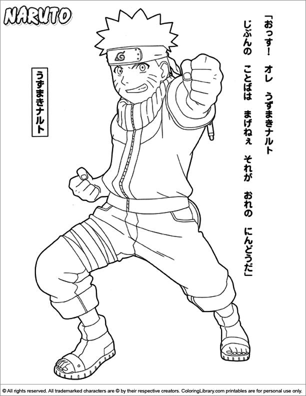 Naruto colouring page