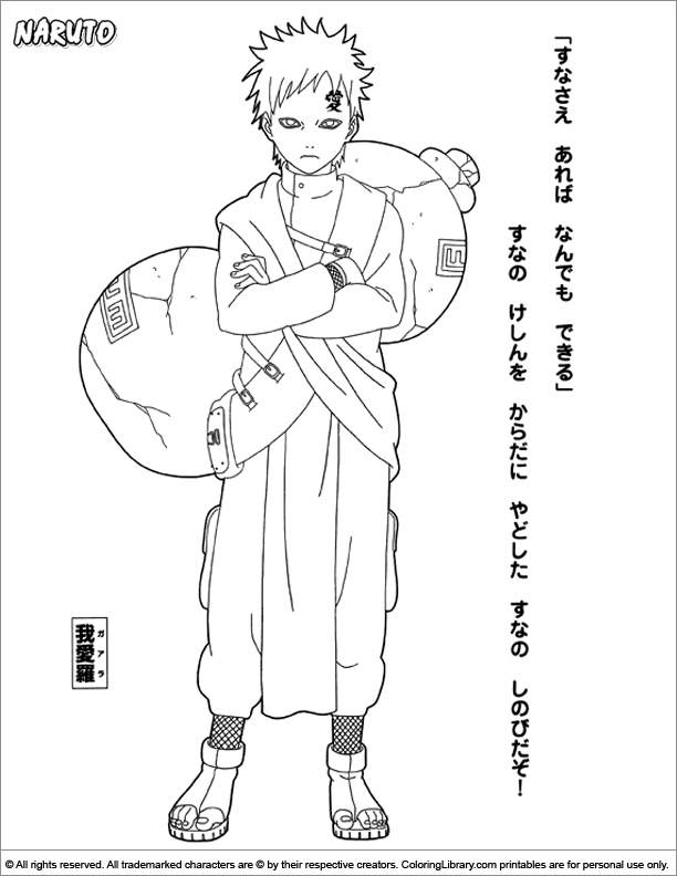 Naruto free coloring page