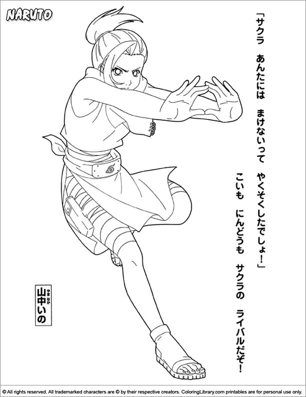 Naruto free printable coloring page