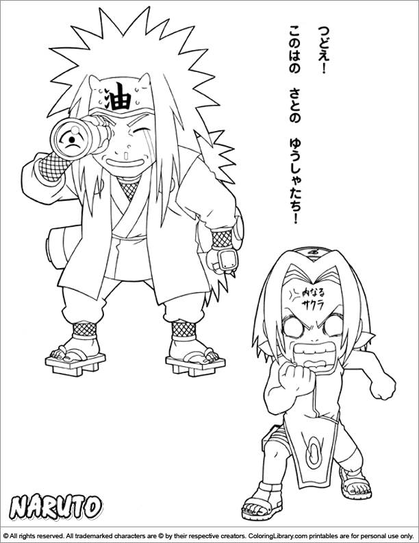 Naruto coloring picture for kids