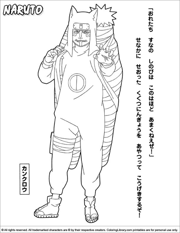 Naruto free coloring