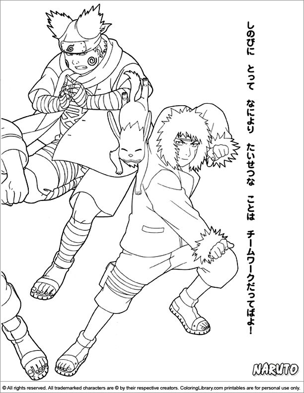 Naruto coloring page online