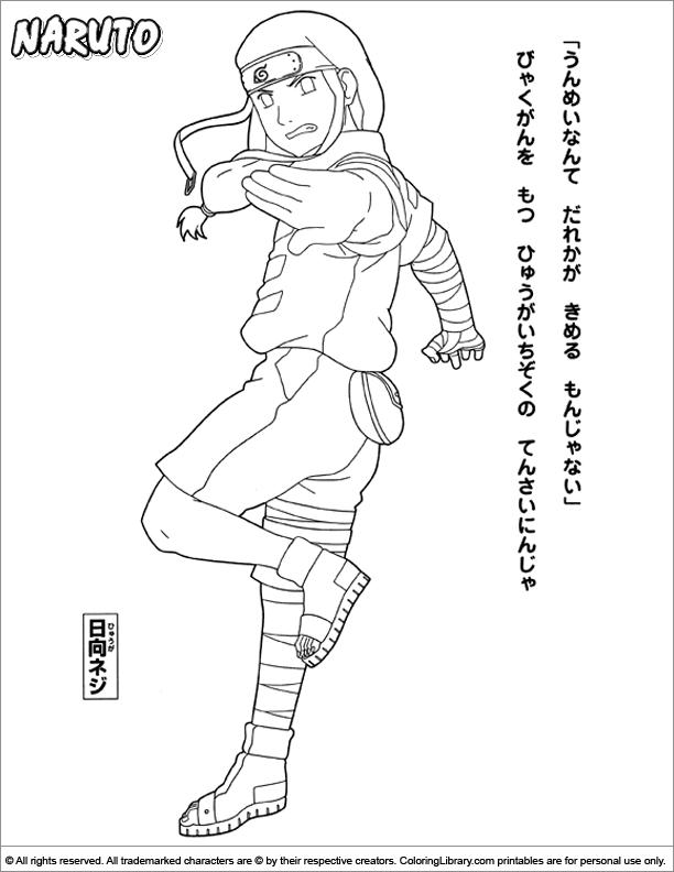 Naruto fun coloring page